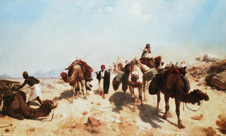 تجارة العرب و كيف كانت صلاتهم الحضارية بمختلف الأمم: