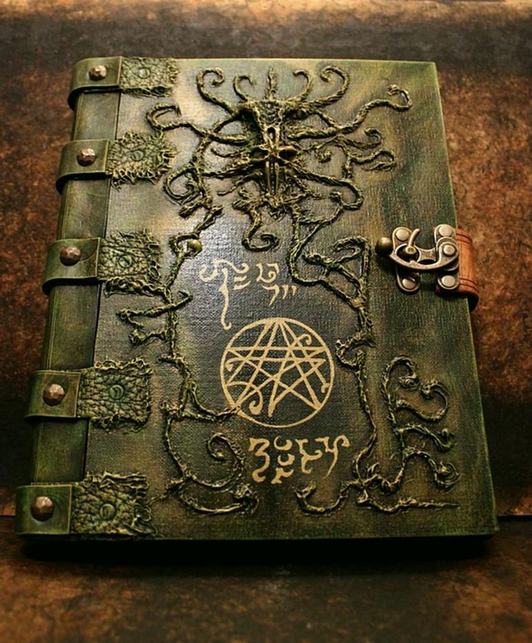 كتاب الموت الرحيم
