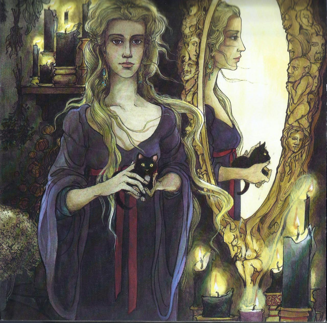 المرآة السحرية
