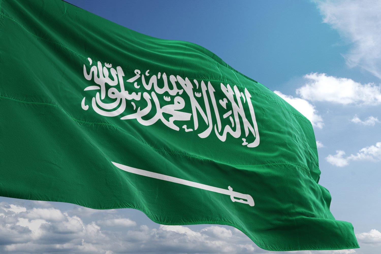 الدولة السعودية الثانية