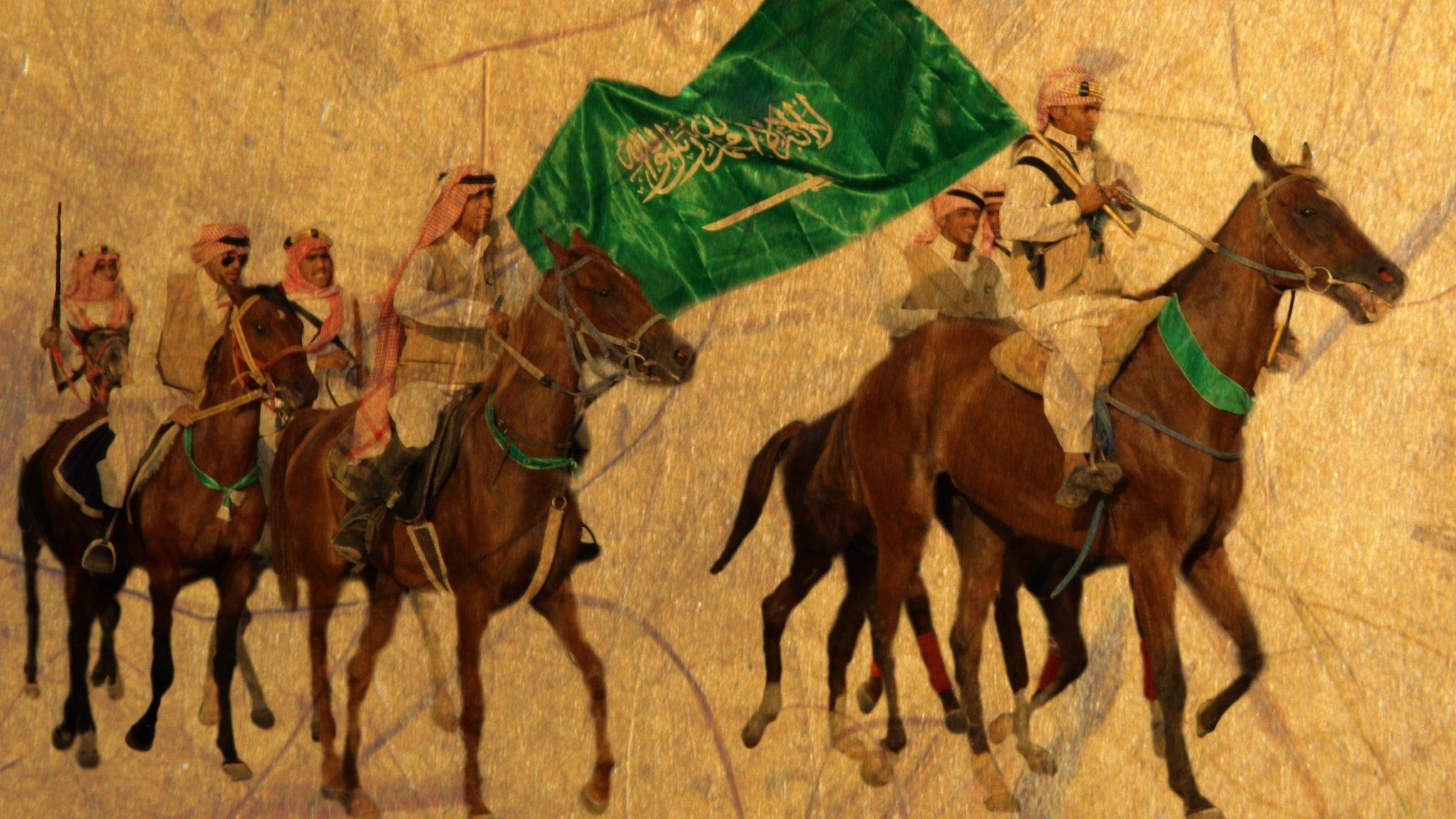 الدولة السعودية الأولى من تأسيسها حتي سقوطها (1157 ـ 1233هـ)
