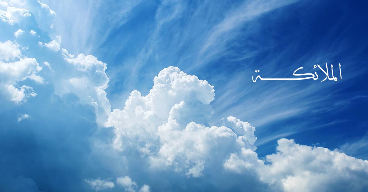 سجود الملائكة لآدم عليه السلام