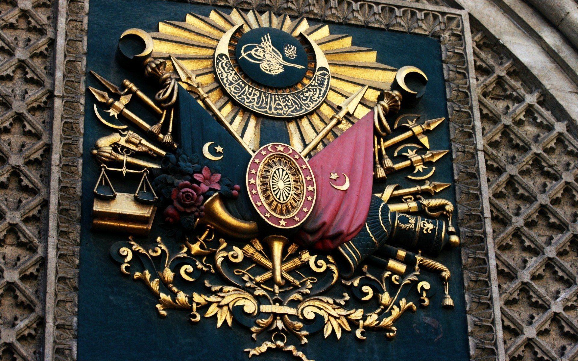 متى قامت الدولة العثمانية | تأسيس الدولة العثمانية