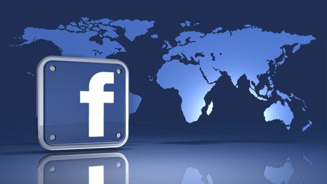 ما هو الفيس بوك : كل ما تريد معرفته عن الفيس بوك