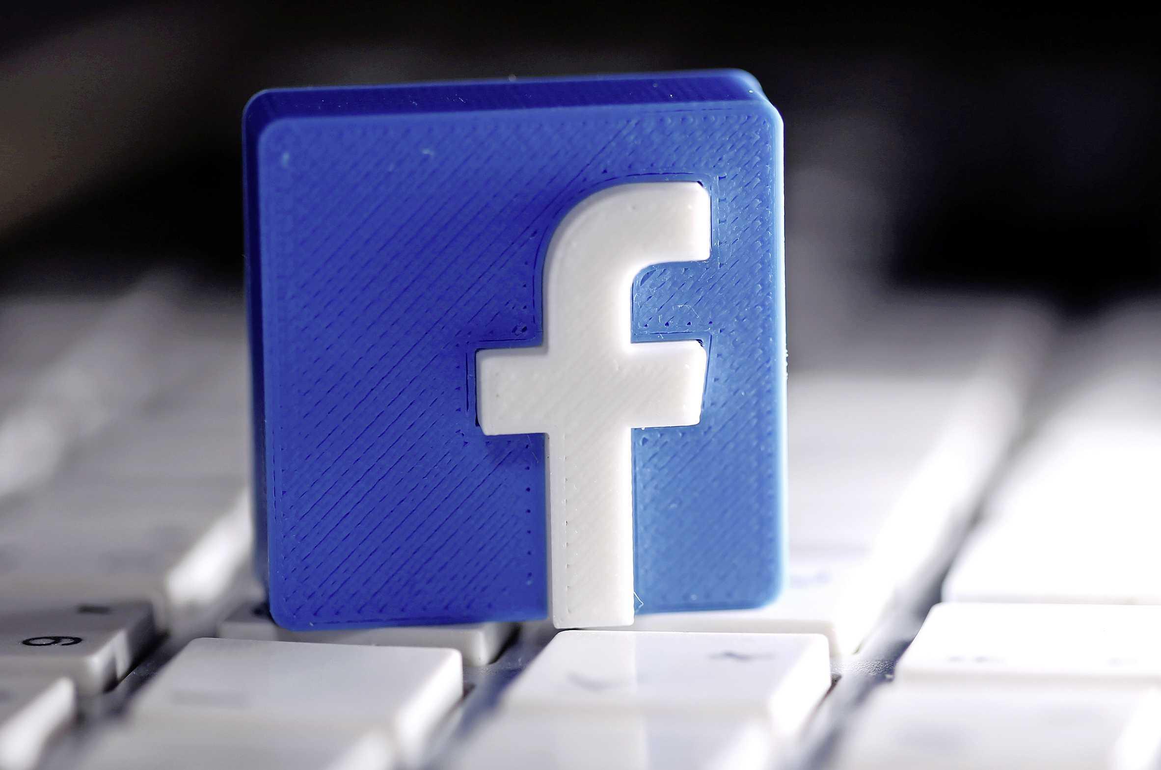 طريقة إنشاء حساب فيس بوك جديد