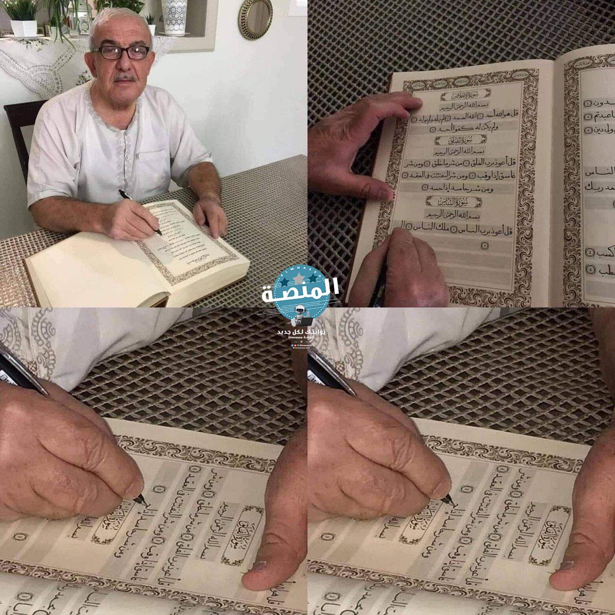 الخطاط السوري أحمد نجيب ينهي كتابة القرآن الكريم بعد 3 سنين