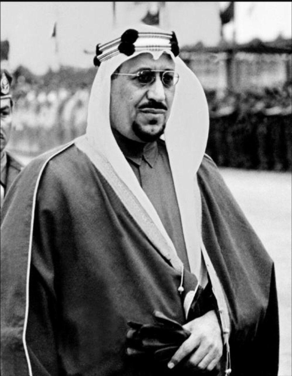 الملك سعود بن عبد العزيز آل سعود