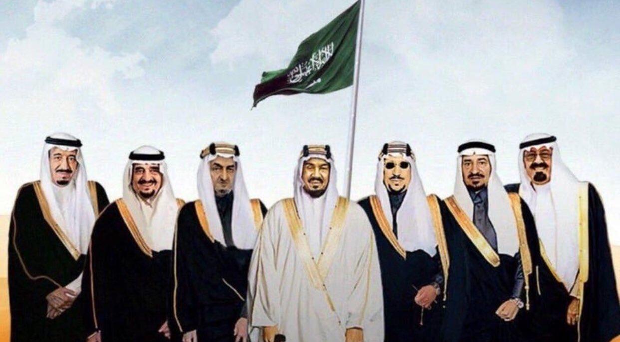 ملوك المملكة العربية السعودية بالترتيب والصور