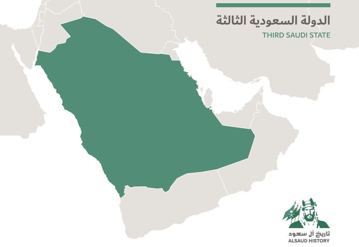تأسيس الدولة السعودية الثالثة   متى تأسست الدولة السعودية الثالثة ؟
