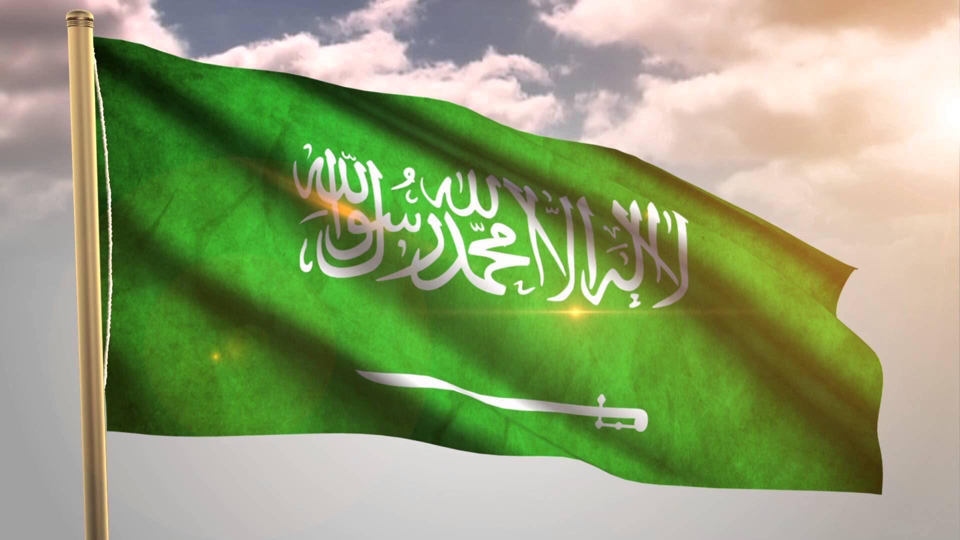 الدولة السعودية الأولي