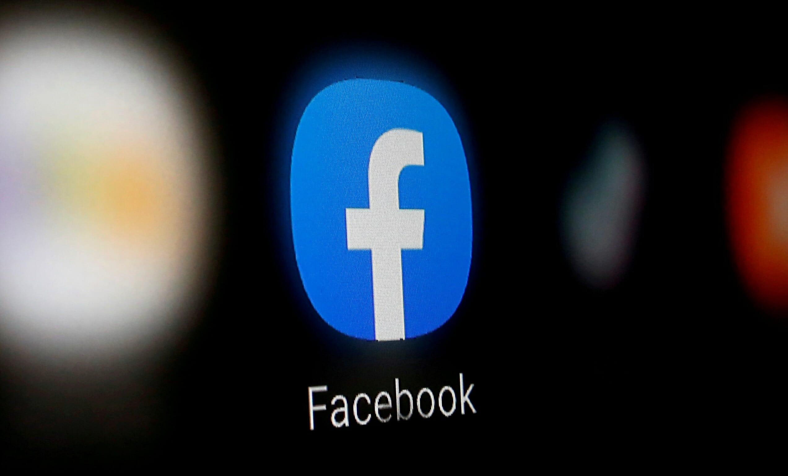 طريقة طريقة إنشاء حساب فيس بوك للهاتف