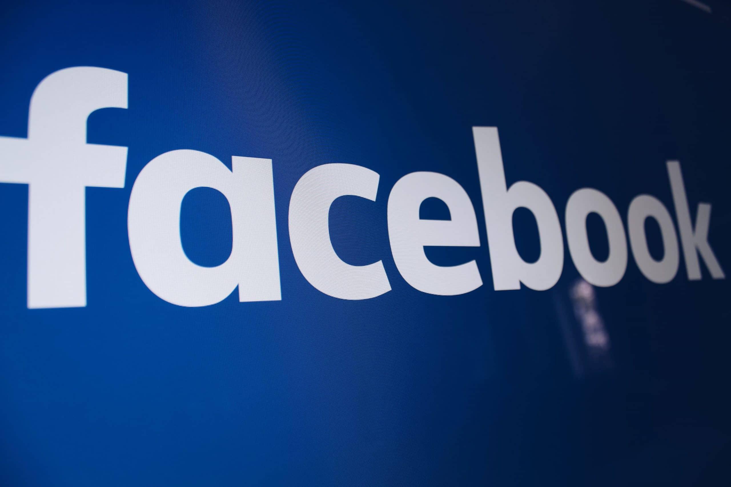ما هو الفيس بوك