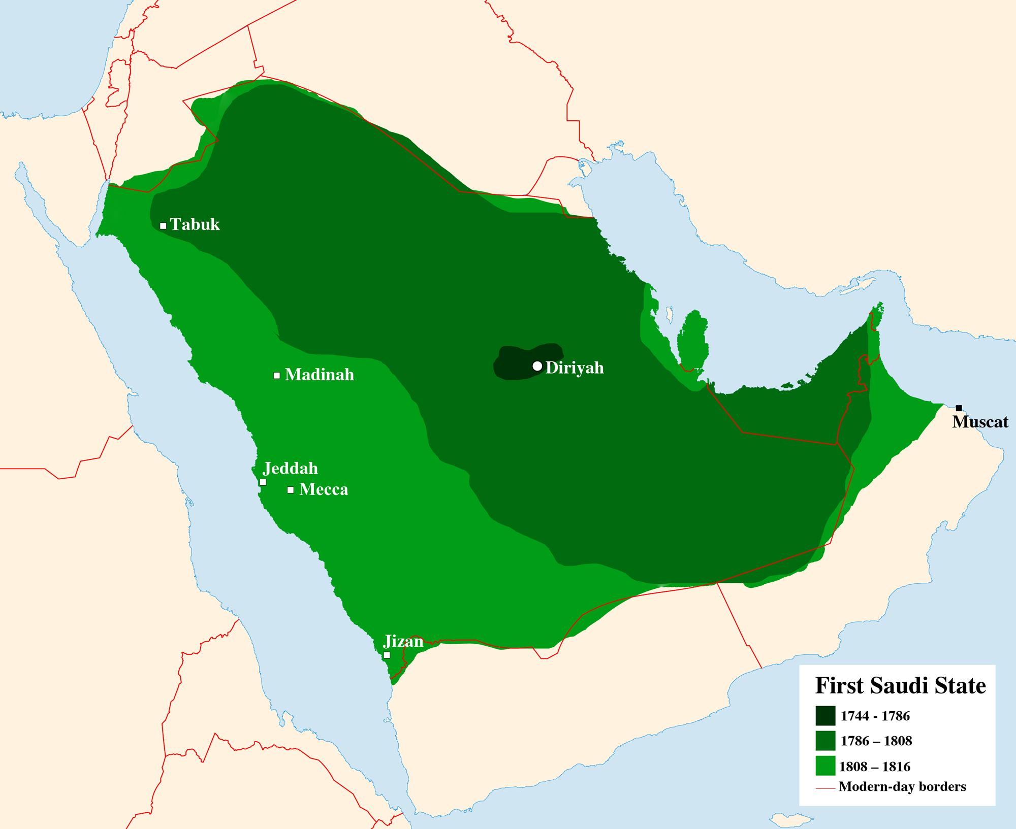 متى انتهت الدولة السعودية الاولى