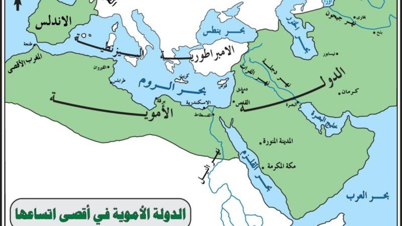 خريطة الدولة الاموية