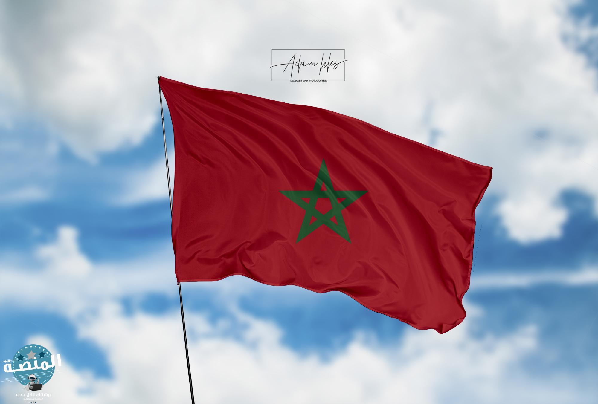تاريخ المغرب و معلومات عن الدولة المغربية