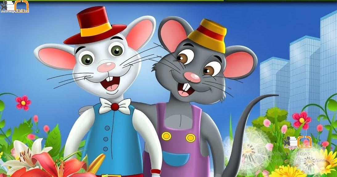 ملخص قصة فأر المدينة وفأر الريف