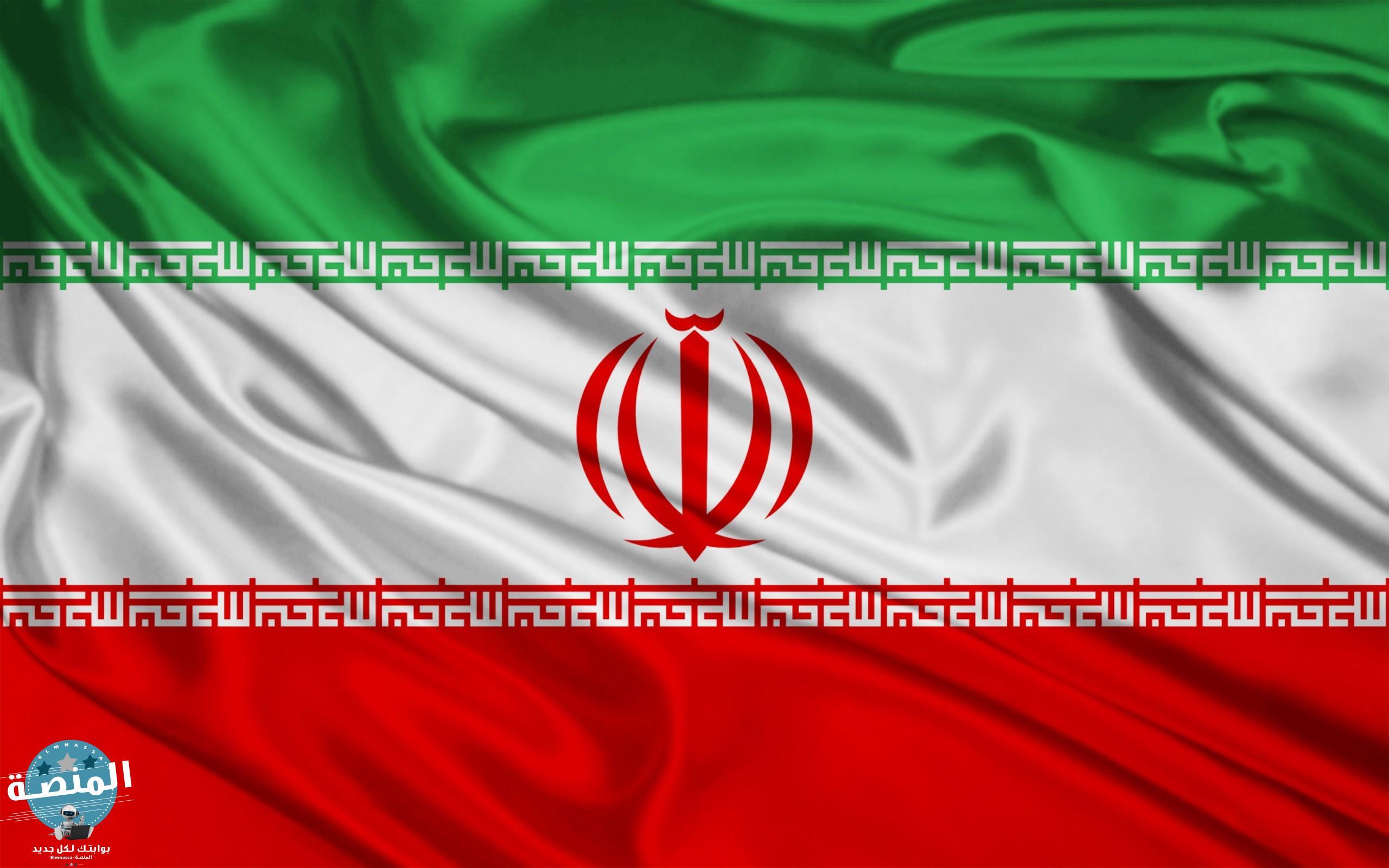 تاريخ إيران و معلومات عن الدولة الإيرانية