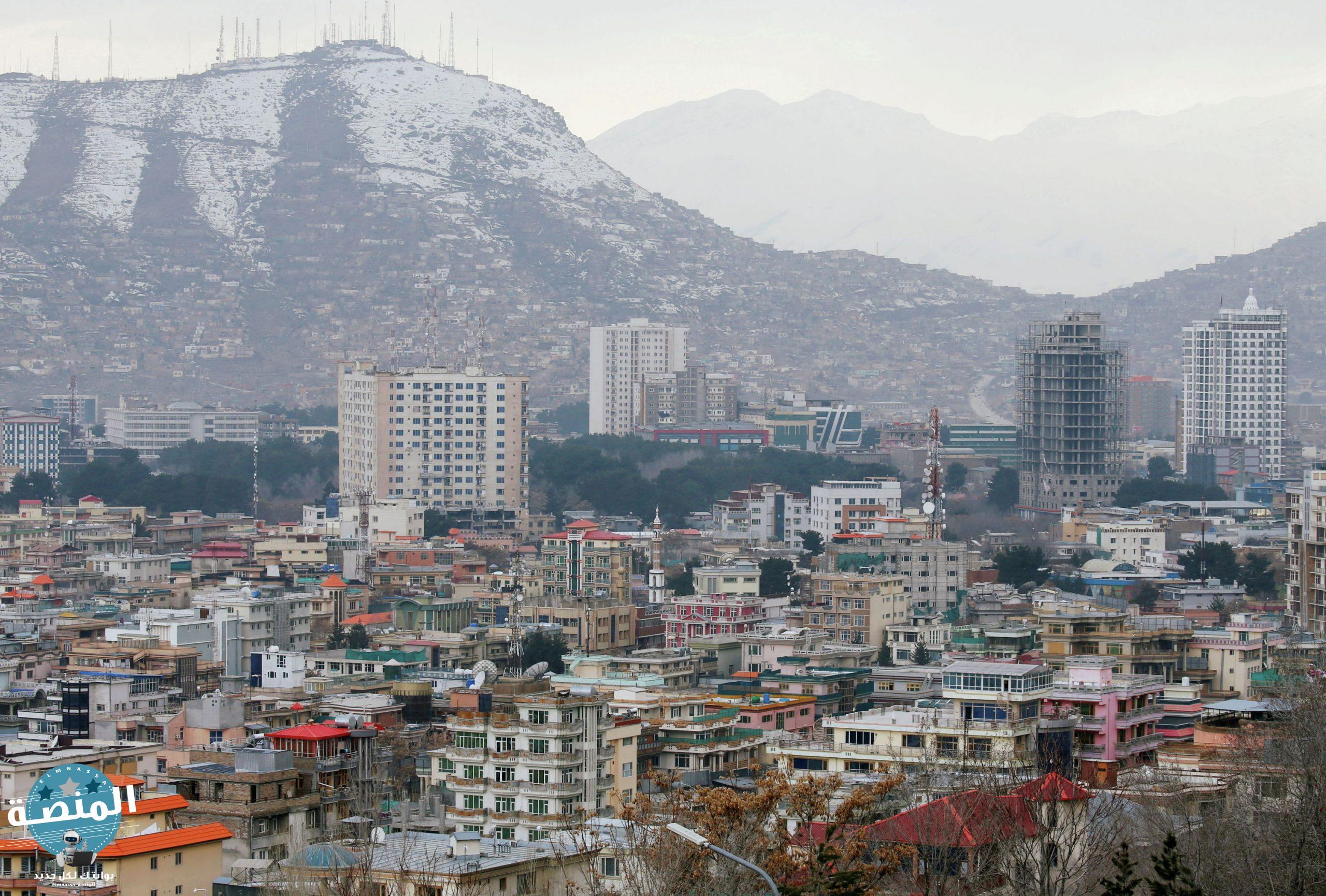عاصمة أفغانستان