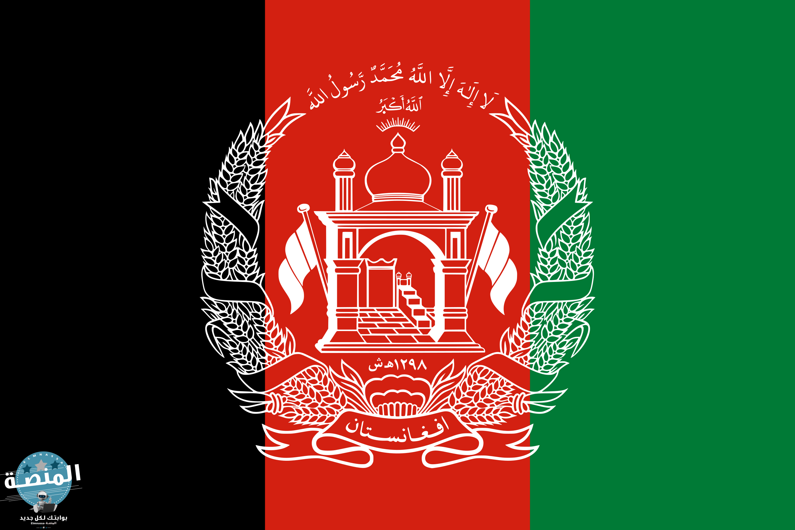 تاريخ أفغانستان و معلومات عن الدولة الأفغانستانية