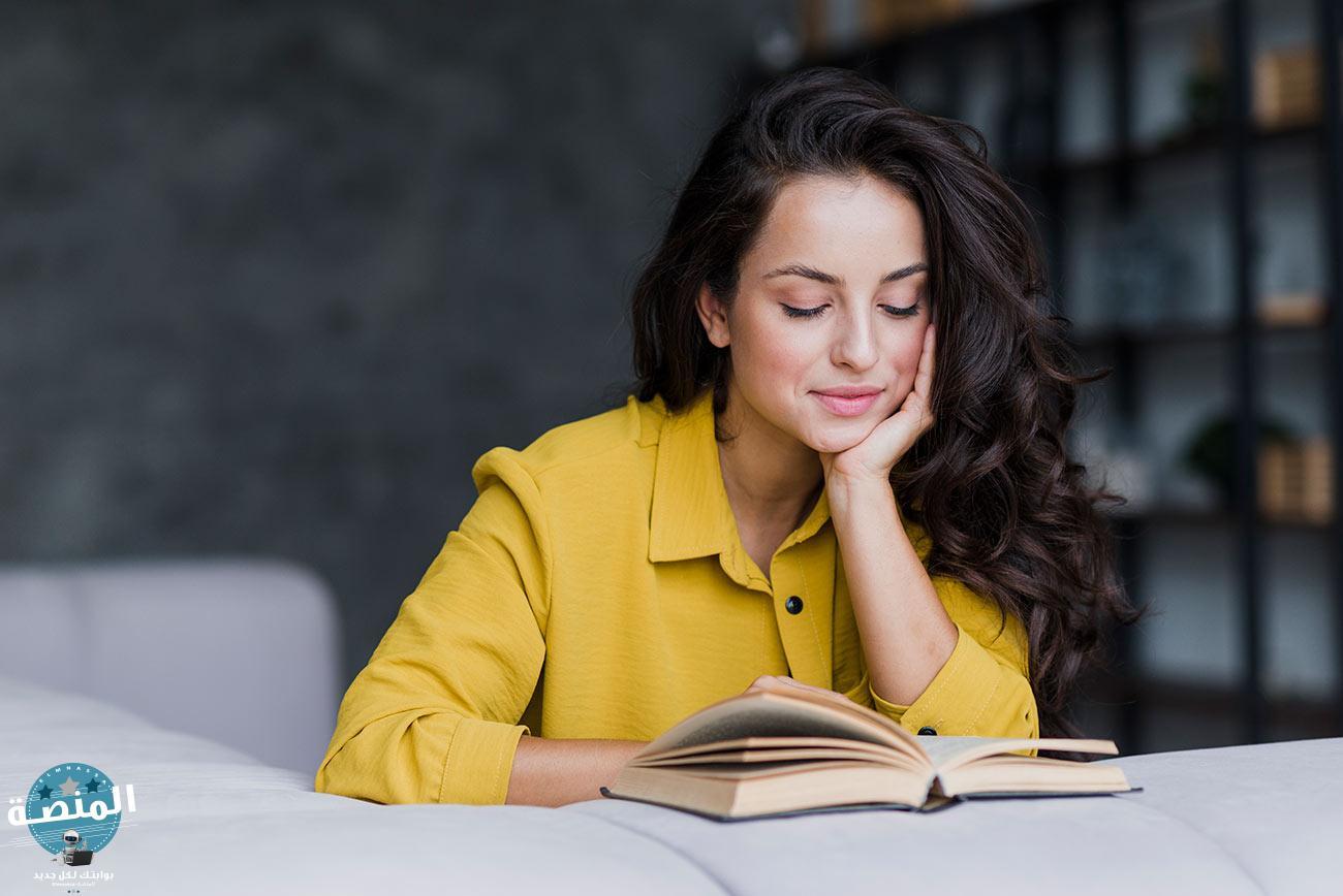 تمرين القراءة
