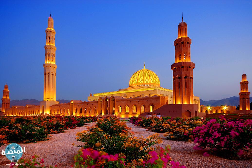 الدين في سلطنة عمان