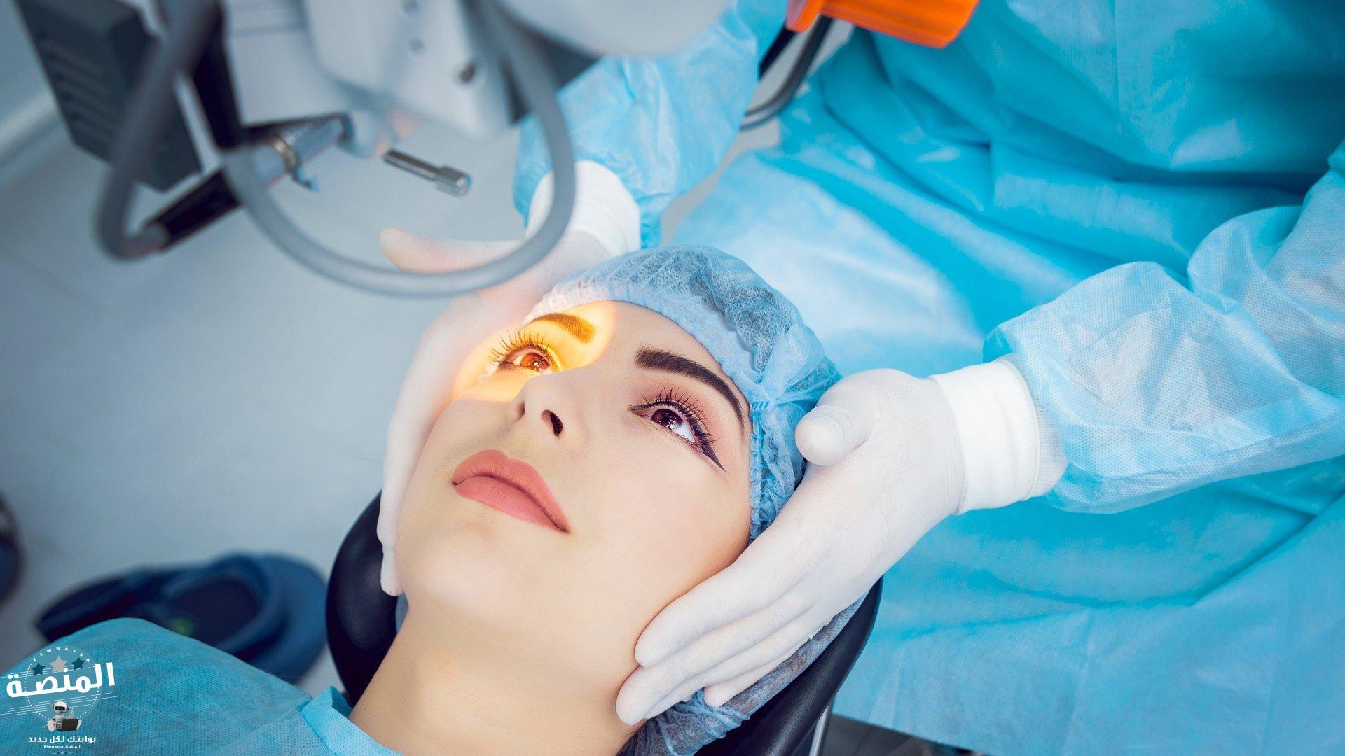 عملية الليزر للعيون