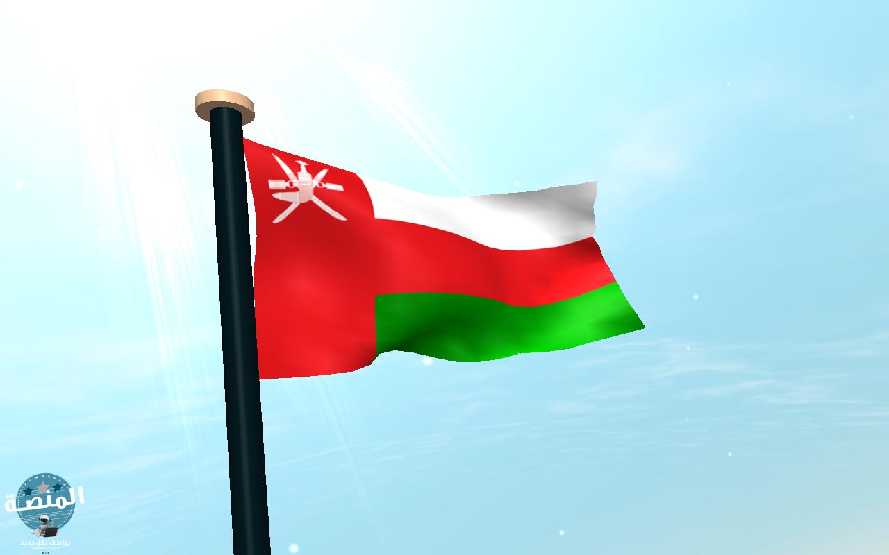 تاريخ سلطنة عمان