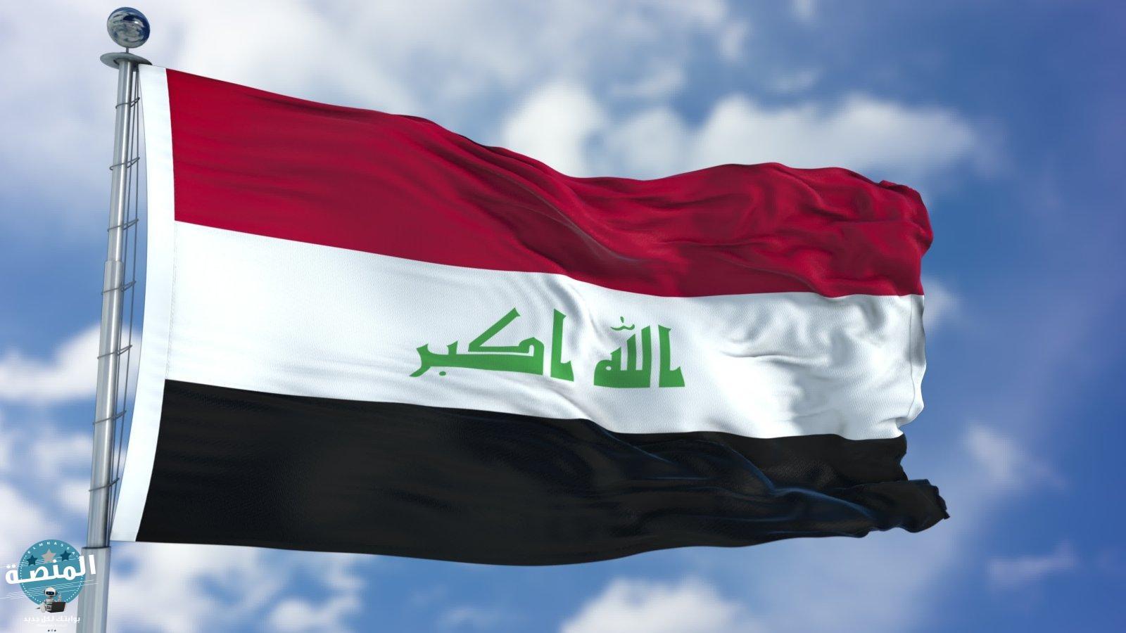تاريخ العراق و معلومات عن الدولة العراقية