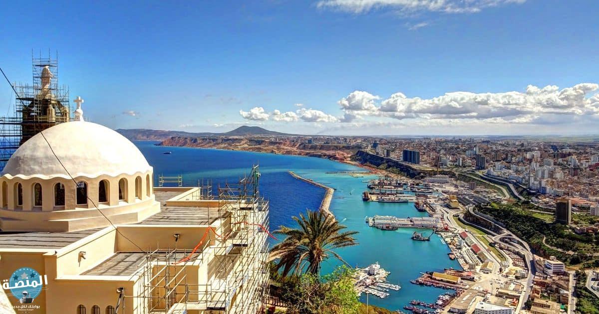 عاصمة الجزائر