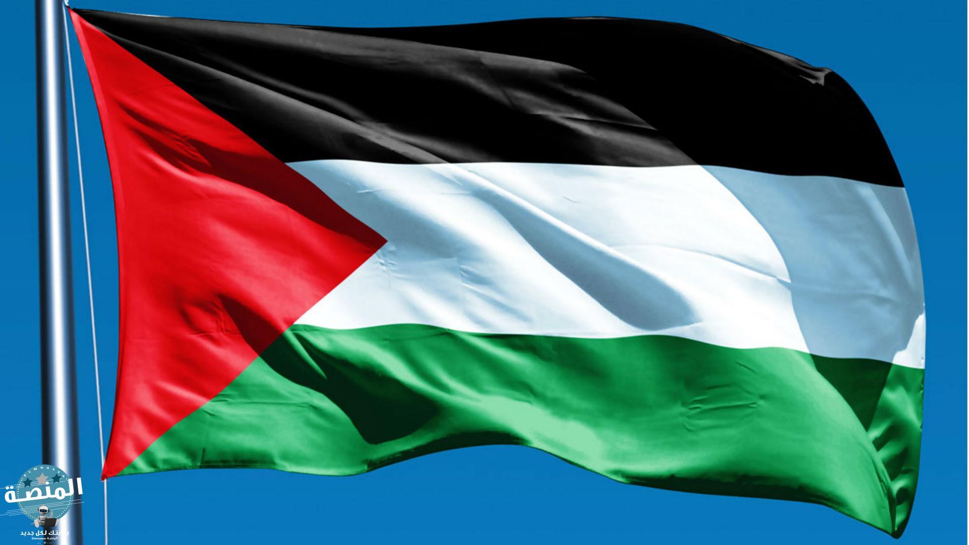 تاريخ فلسطين و معلومات عن الدولة الفلسطينية