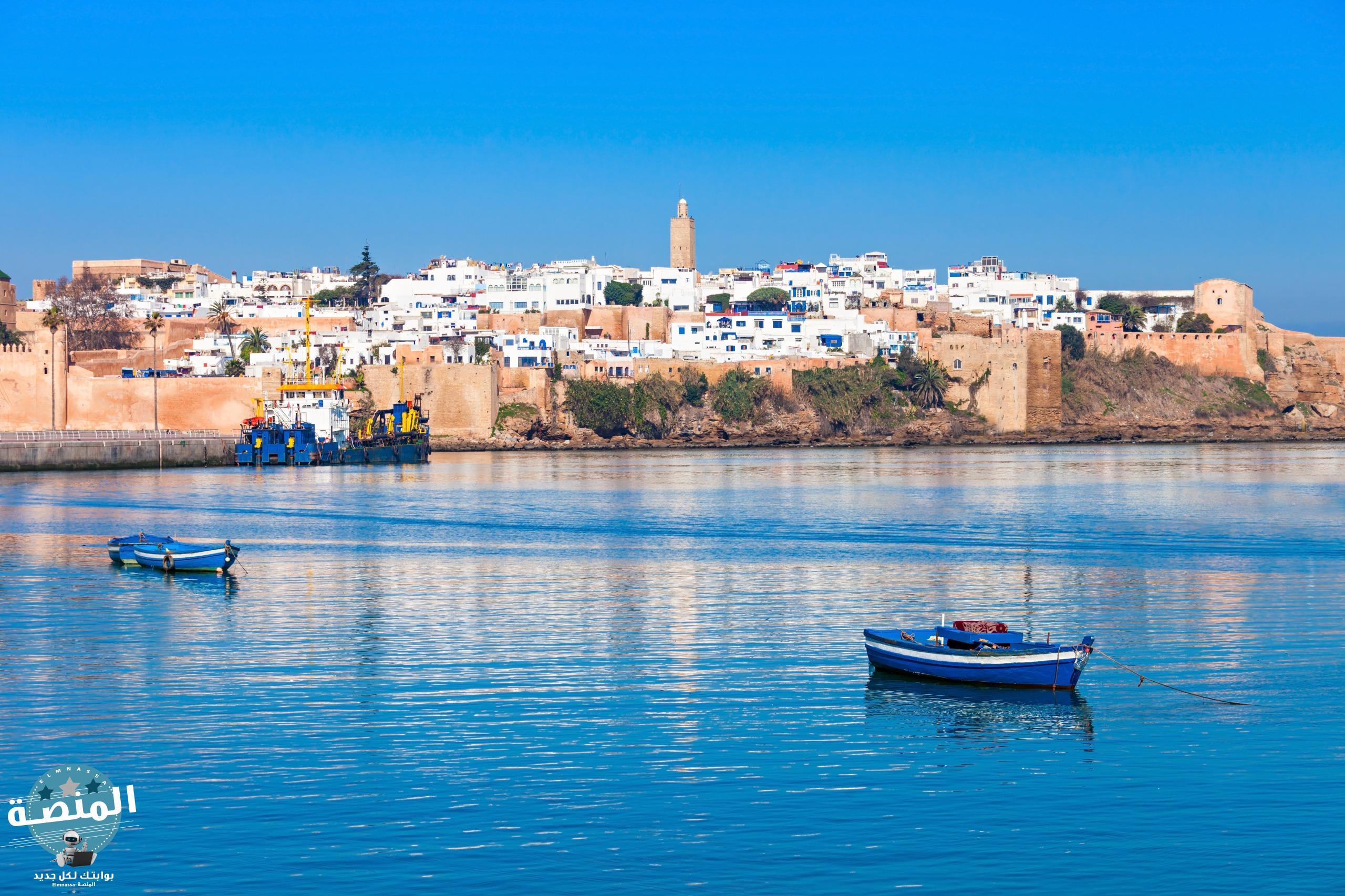 عاصمة المغرب
