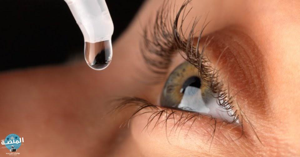 أفضل قطرة لعلاج جفاف العين