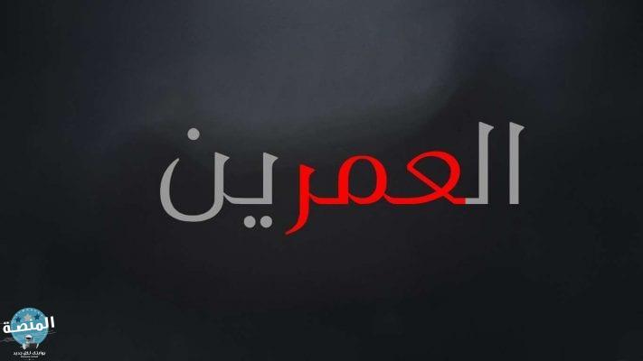 اللهم أعز الإسلام بأحد العمرين