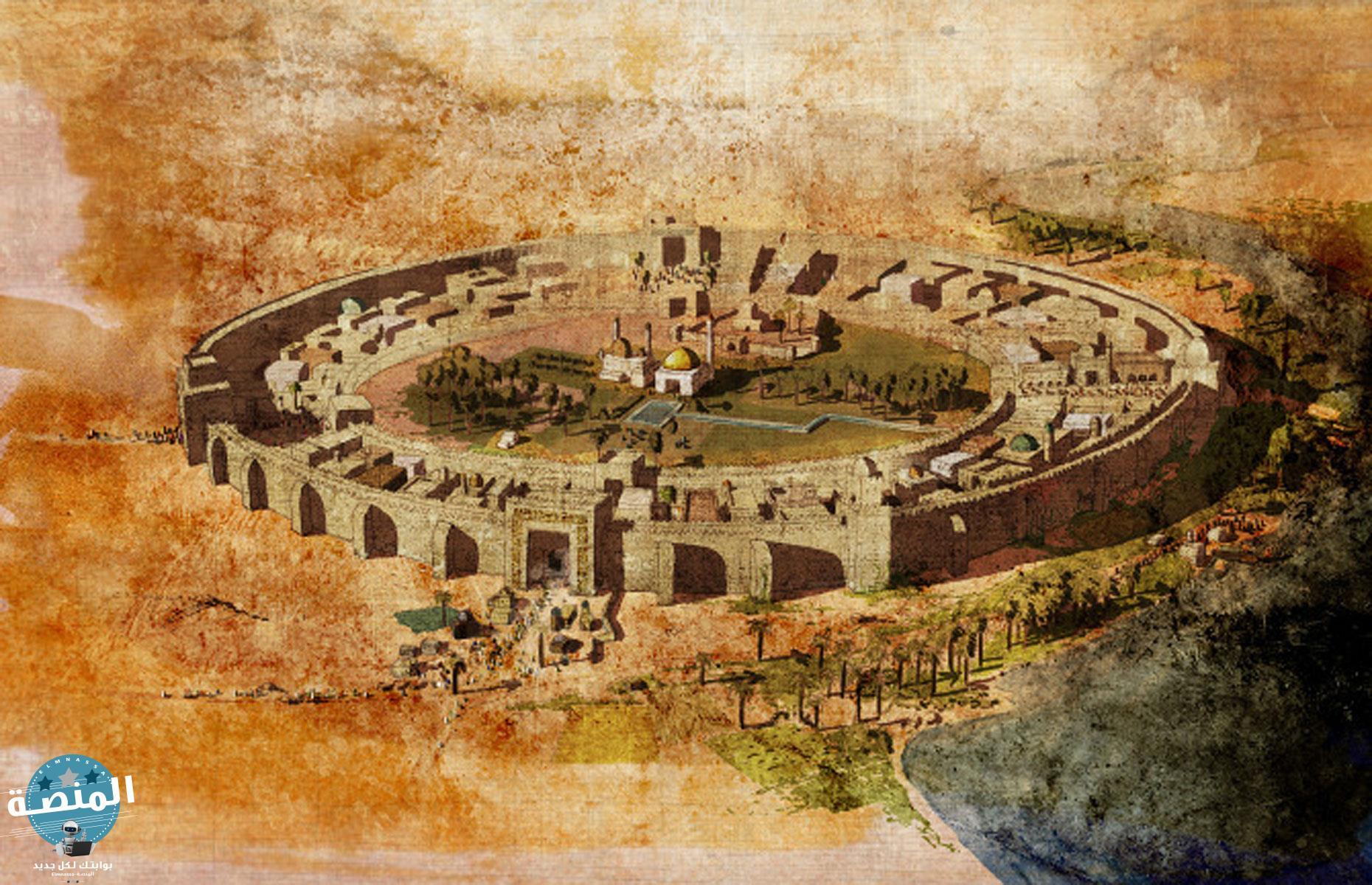 مدينة بغداد عاصمة الدولة العباسية