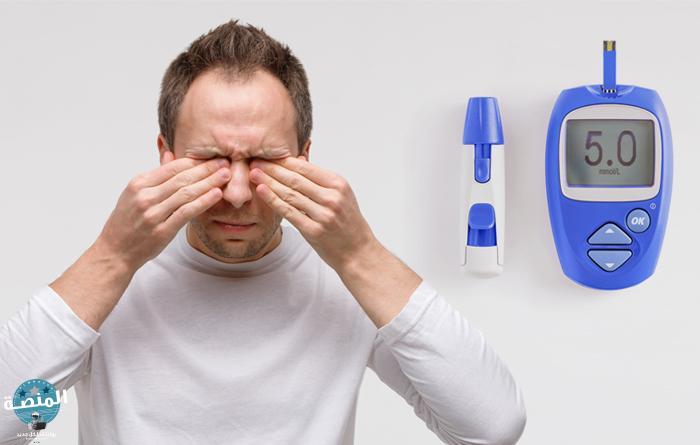 تأثير مرض السكري على العين