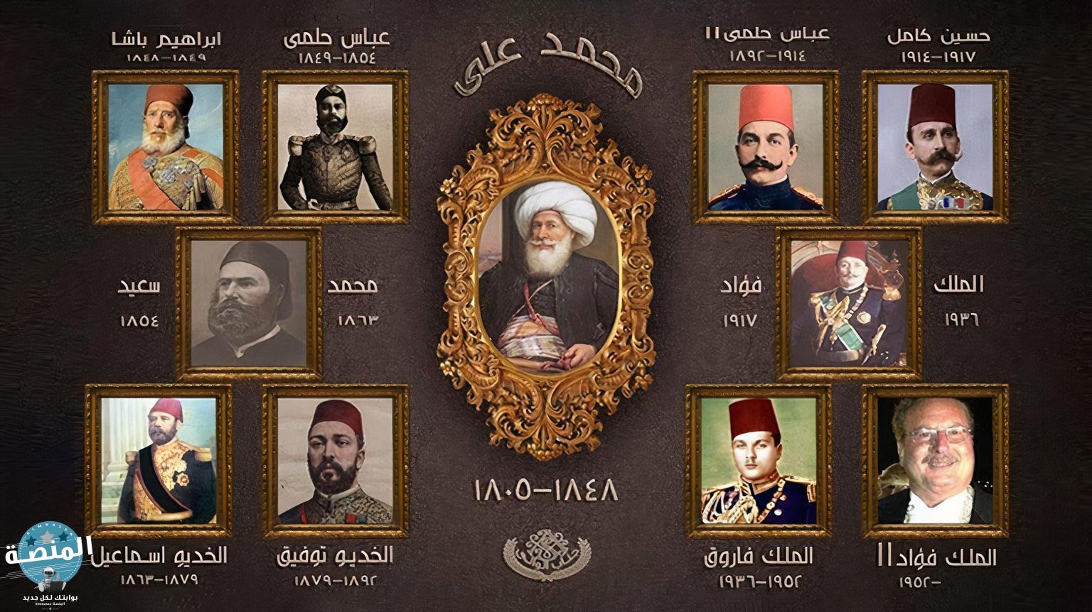 حكام الأسرة العلوية في مصر