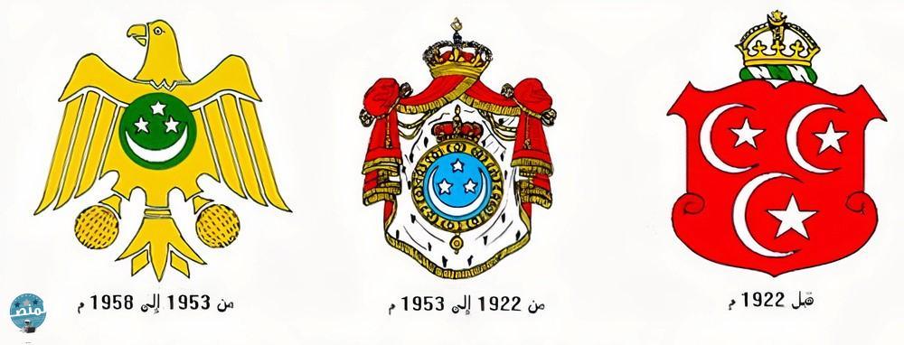 شعار الاسرة العلوية