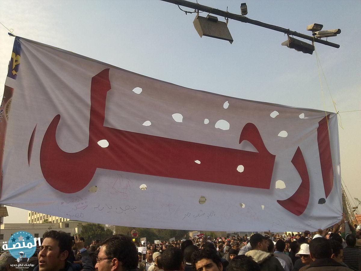 فساد عهد مبارك