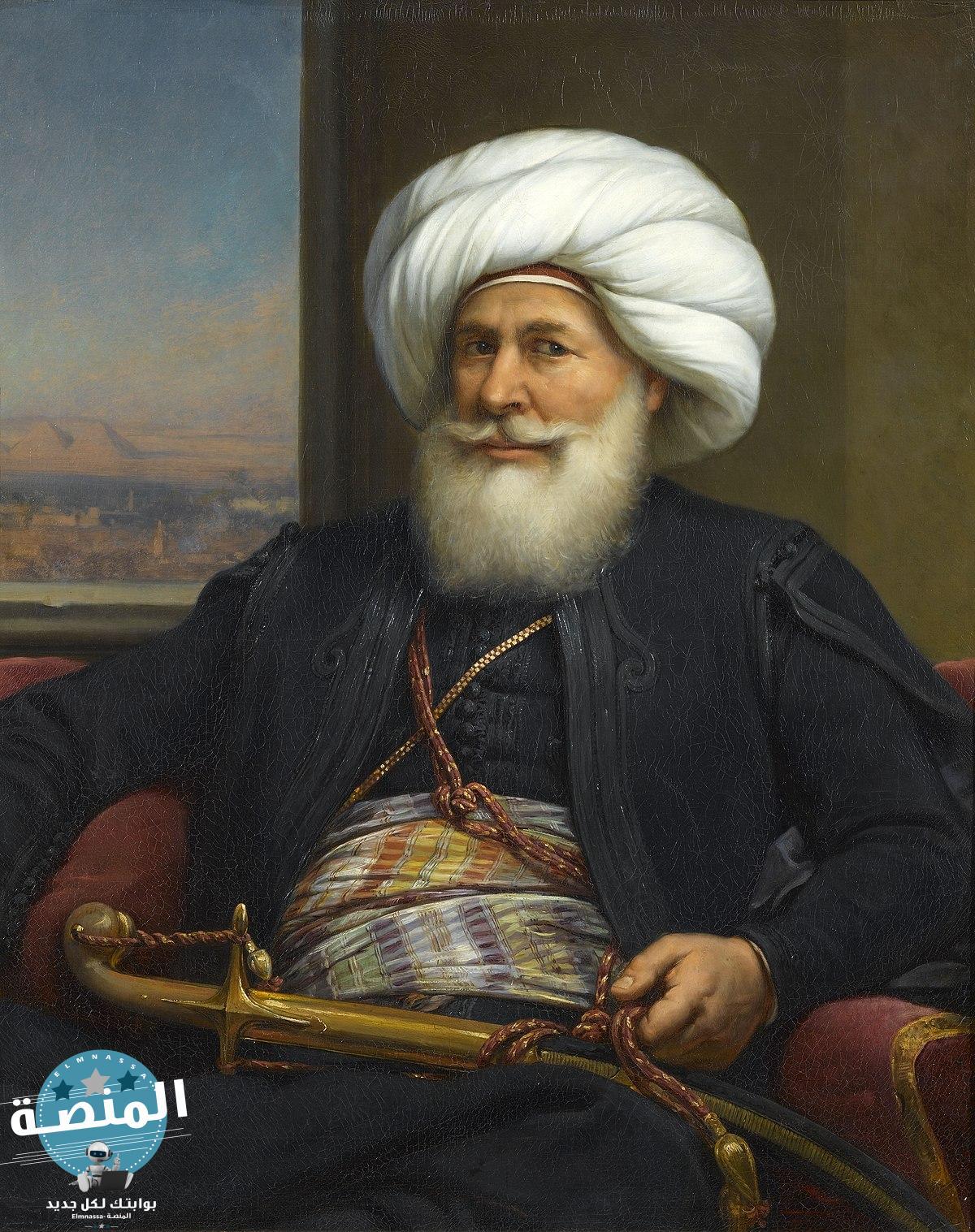 محمد علي باشا الكبير مؤسس الأسرة العلوية