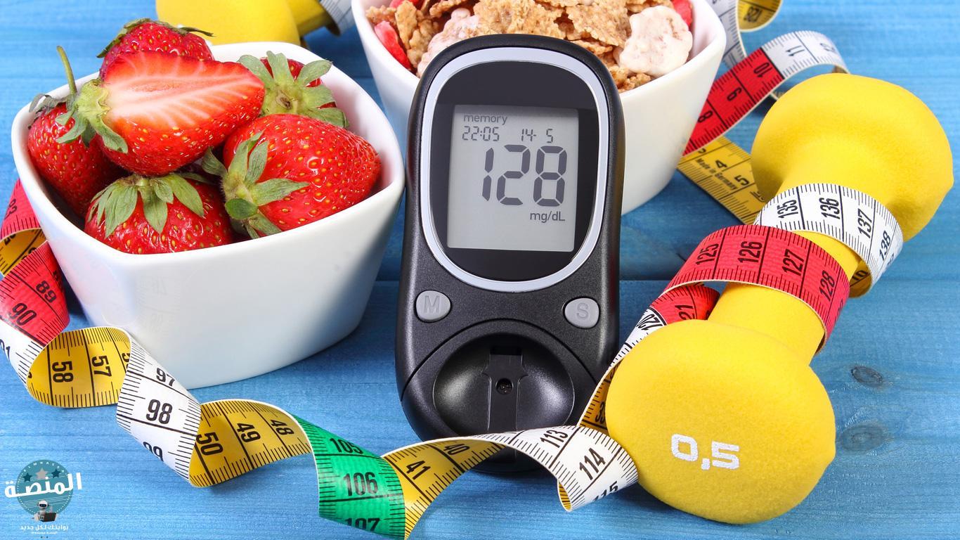 النظام الغذائي لمرضى السكري