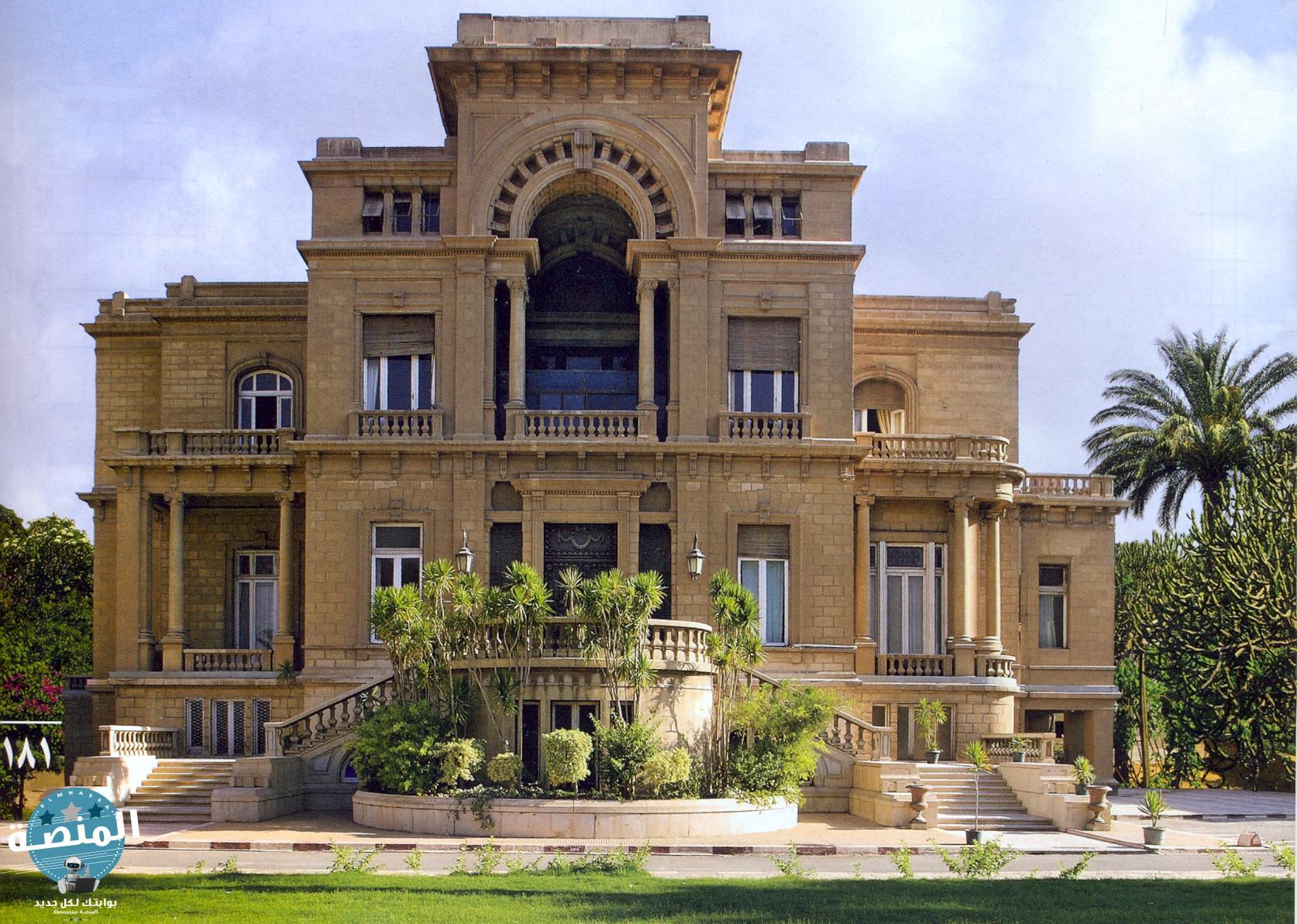قصر الامير يوسف كمال